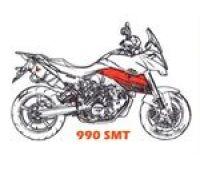 Выхлоп 990 SMT