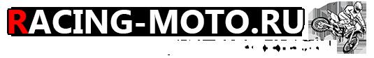 Racing-moto.ru